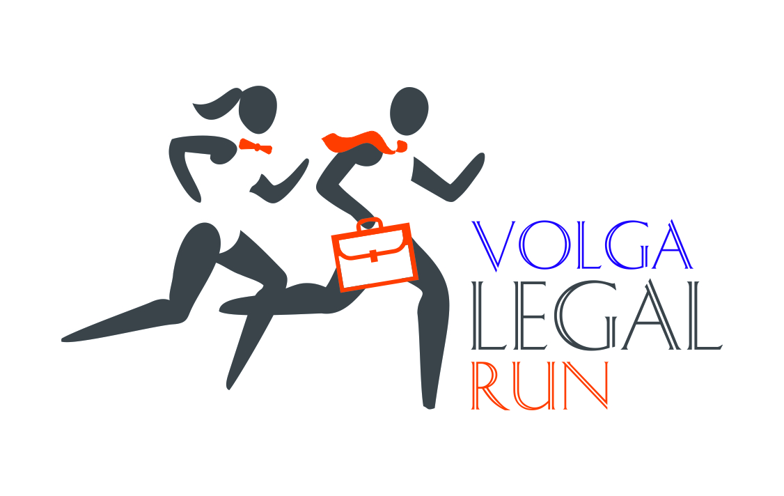 Volga Legal Run